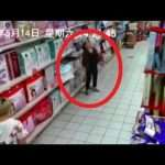 WATCH: Woman appears to become Possessed while shopping in a Supermarket in China