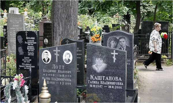 Free Wi-Fi at Cemeteries